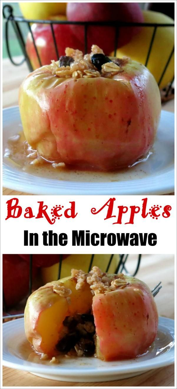 Microwave baked apples stuffed with granola. It will remind you of apple pie, but only takes 3 minutes to cook! Easy, gluten-free, vegan recipe!