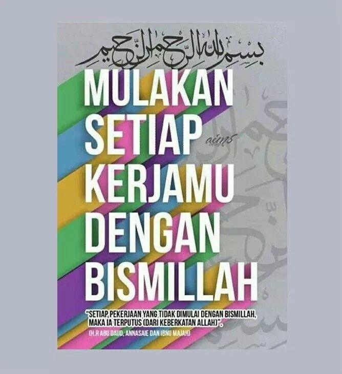 Bismillah~