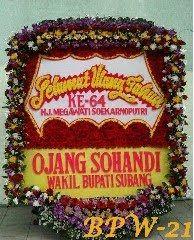 toko bunga di karawang, menjual bunga segar hidup  http://floristkarawang.blogspot.co.id/2012/02/florist-karawang.html