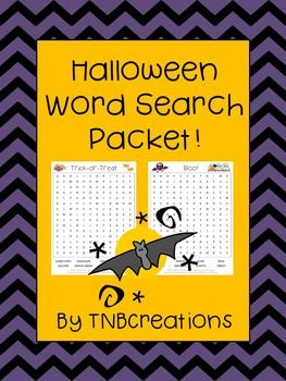 Have fun on Halloween and save time and money with these Halloween Word Search Puzzles! In this product you will receive 6 different word searches. Perfect for primary students and not too difficult! Each word search also includes a separate answer key!