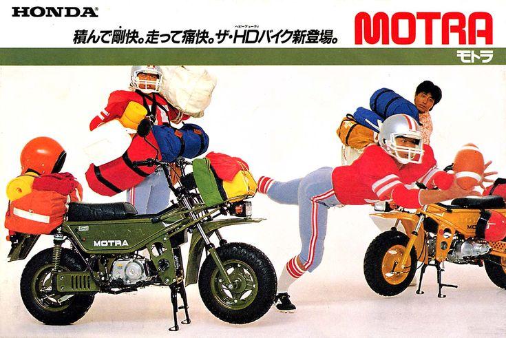 Honda Motra 1982