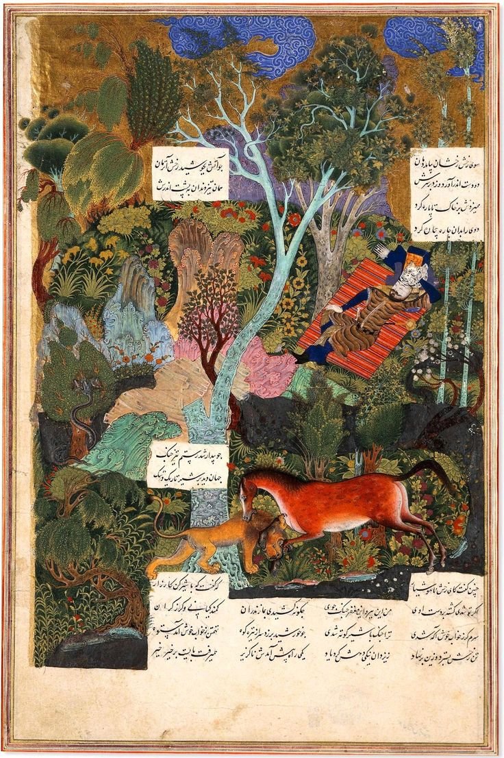 Rustam sleeps, while his horse Rakhsh fends off a tiger. Probably an early work by Sultan Mohammed, 1515–20 | http://en.wikipedia.org/wiki/Persian_miniature
