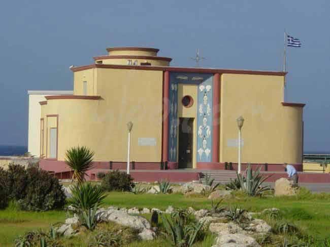 The Aquarium Rhodes Town