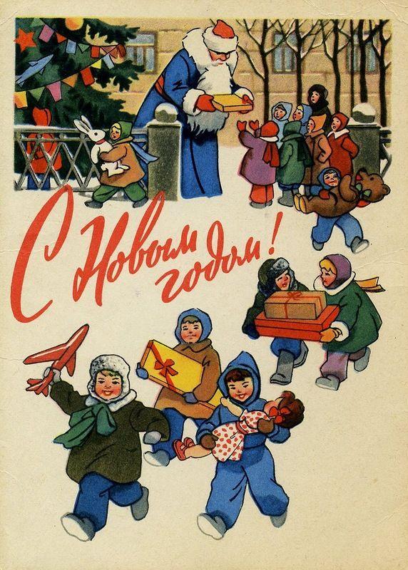 "(""Издание министерства связи СССР"", 1962 год, худ.Е.Гундобин)"