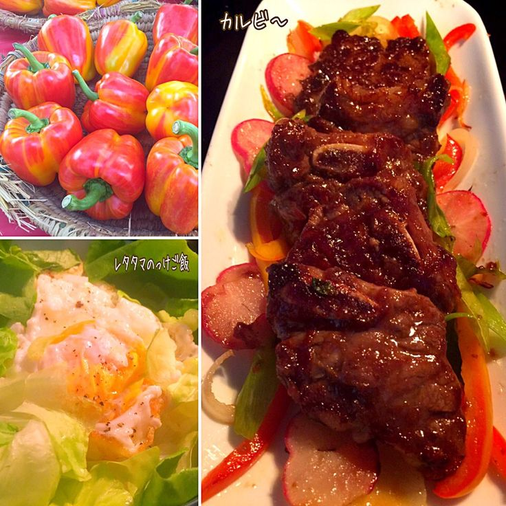 eris's dish photo 金曜日の晩御飯 | http://snapdish.co #SnapDish #Dinner #Beef #Rice #Vegetable #Eggs