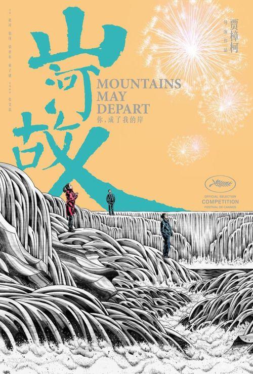 Mountains May Depart (Shan he gu ren) (2015) Jia Zhangke - Poster - Cannes 2015