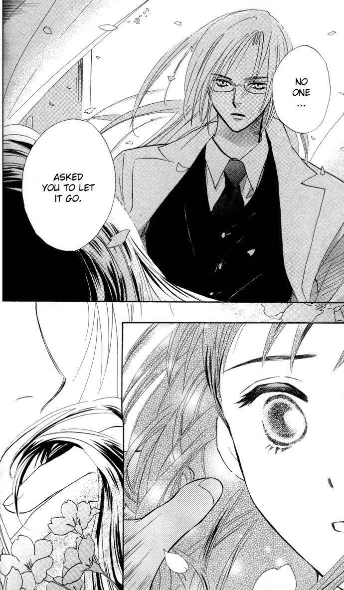 You Koi Manga Anime Manga Romance Manga Love