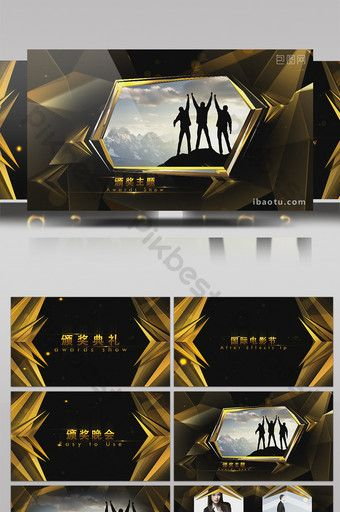 Golden Award Ceremony Packaging Ae Template Video Aep Free Download Pikbest Golden Awards Awards Ceremony Templates