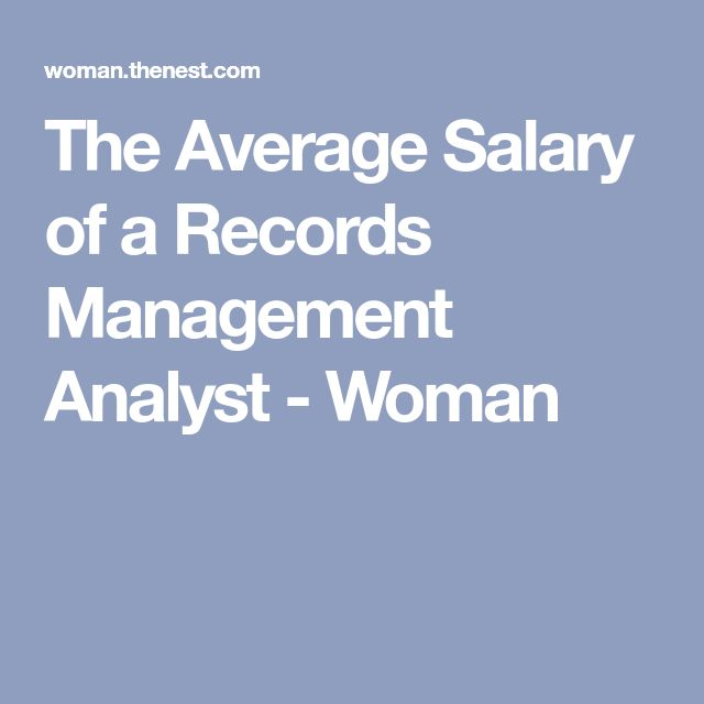 The Average Salary of a Records Management Analyst - Woman