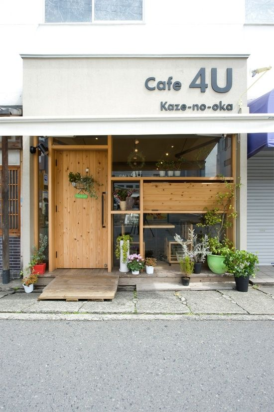 """Nice front! A small window for """"to-go"""" order. Cafe4U by KIZ ARCHITECTS, Japan"""