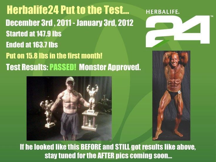 Herbalife24 Put to the Test...  December 3rd , 2011 - January 3rd, 2012  Started at 147.9 lbs  Ended at 163.7 lbs  Put on 15.8 lbs in the first month!  Test Results: PASSED! Monster Approved.    If he looked like this BEFORE and STILL got results like above, stay tuned for the AFTER pics coming soon...    We are a TOTAL NUTRITION company, meaning that we can help you gain weight (healthy muscle) while reducing body fat. #fastmetabolismdietbeforeandafter #fastmetabolismdietresults