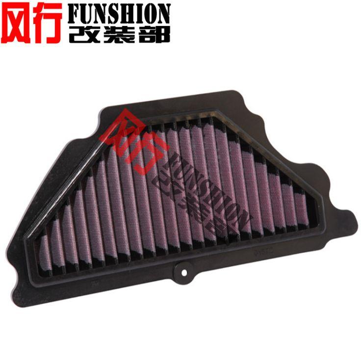 STARPAD Kawasaki zx-6r 636 07 - kn air filter air filter air box  Free shipping