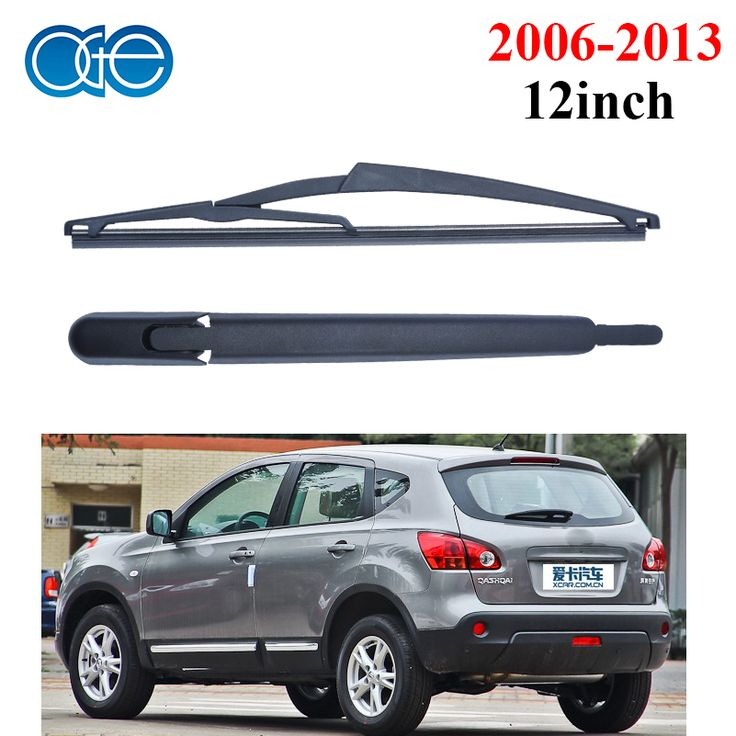 Oge 12'' Rear Wiper Blade And Arm Fit For Nissan Qashqai 2007 Onwards High Quality Natural Rubber Windshield Windscreen