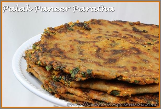 Palak Paneer Paratha is one of the easiest and healthiest recipe that can be prepared for breakfast or lunch or for dinner. Palak Paneer Paratha is a great way to pack in nutrition in its stuffing. Generally, everyone love palak paneer combo. So, I thought why not for a Palak Paneer Paratha!!!!