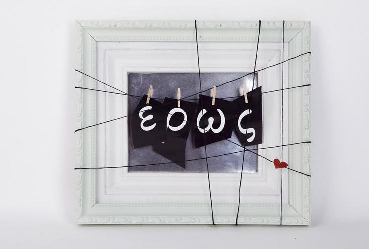 eros by Kyriaki Sidiropoulou