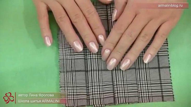 Использование клея в шитье