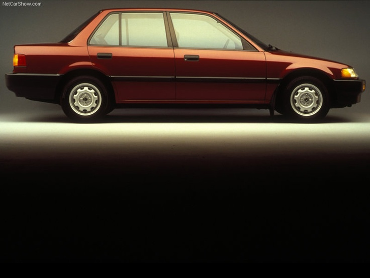 This was my first car!! A 1988 Honda Civic...I loved this car :)