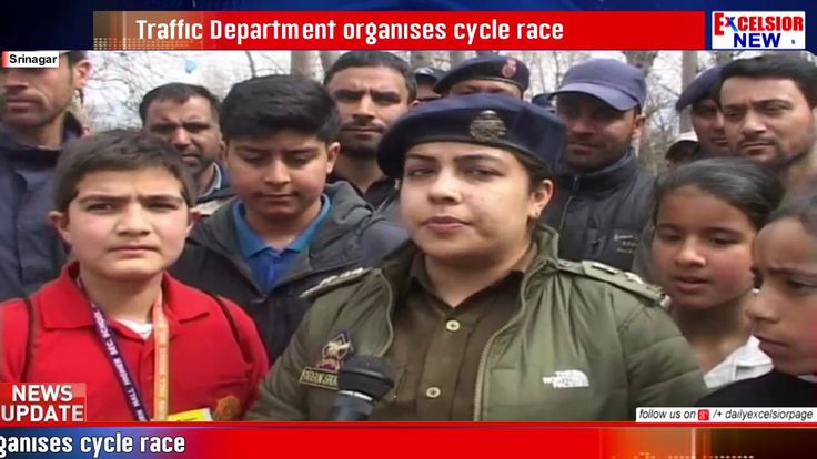 Traffic Department organises cycle race