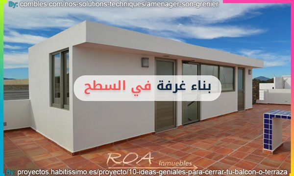 طريقة بناء غرفه في السطح Outdoor Decor Room Home