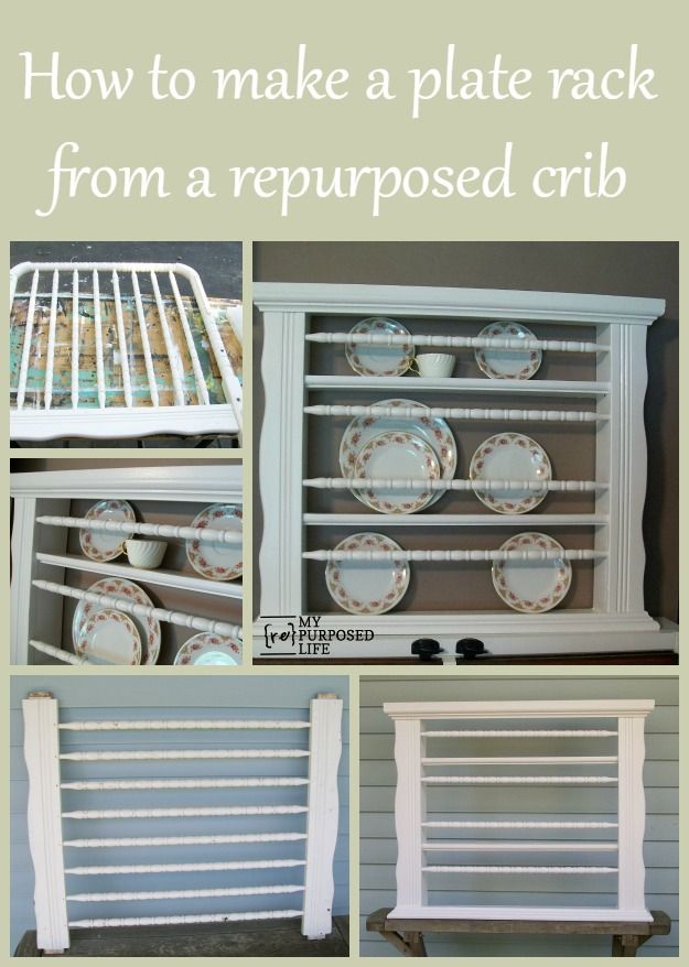 How to turn a repurposed crib into a plate rack. This tutorial will show you how to make a plate rack out of a repurposed crib.