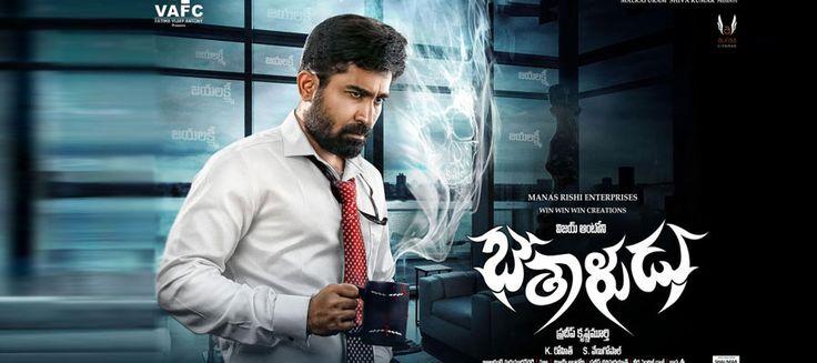 Chandramukhi Malayalam Movie Download Torrent