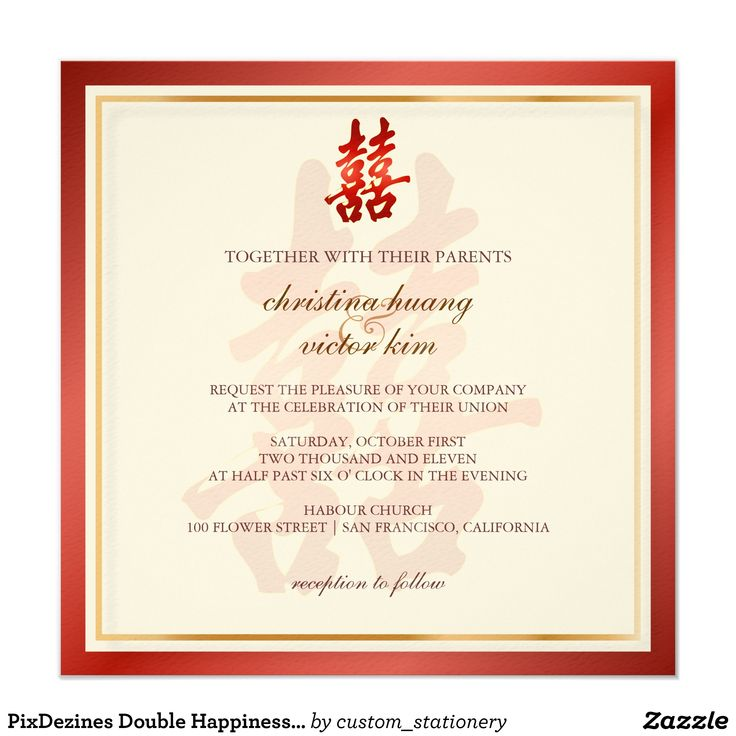 Best 25 Chinese wedding invitation card ideas – Chinese English Wedding Invitations
