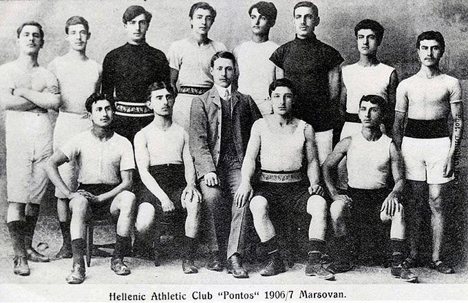 The Hellenic Athletic club 'Pontos' , Marsovan. c 1906/7