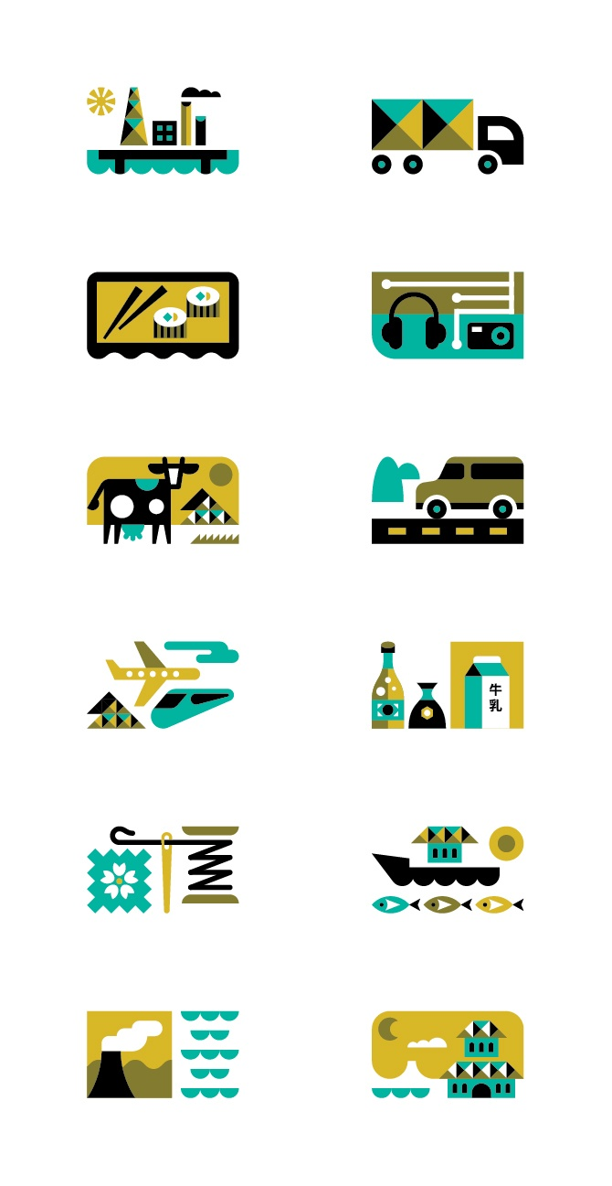 ty wilkins // japanese business sectorsJapan Business, Colors Combos, Business Graphics, Flats Icons, Ty Wilkins, Graphics Design, Flats Design, Icons Design, Business Sector
