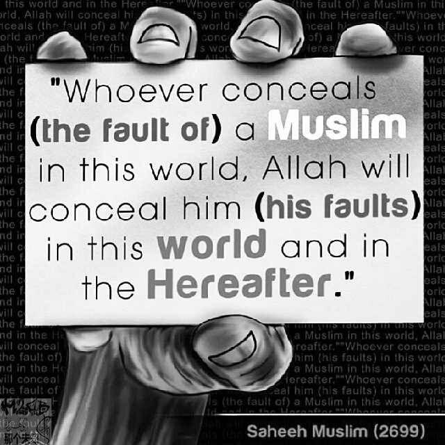 #conceal #secret #sin #faults #trust #friend #muslim #islam #Hadith #Sunnah #Quotes