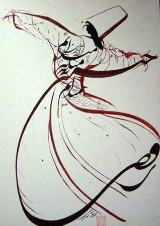Farsi calligraphy of Sufi dancer by Nastaliq  (whirling dervish)