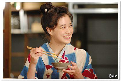 蒼井優 Yu Aoi Japanese actress