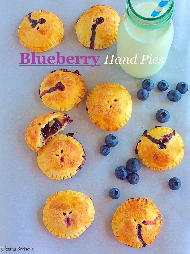 Кулинарные моменты: Мини-пироги с черникой