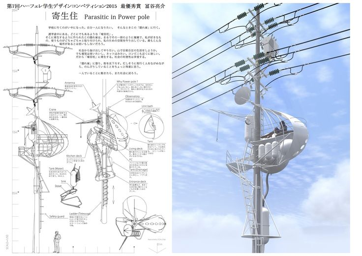 Kiseijyu_Tomiya_ryosuke.jpg (1754×1240)