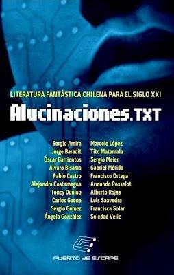 """""""Alucinaciones.txt"""", 2007."""