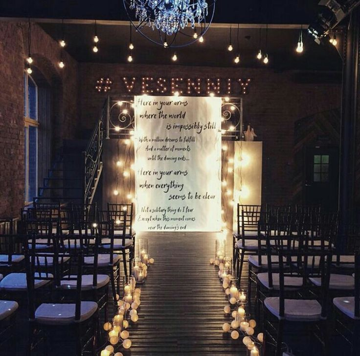 letters Wedding