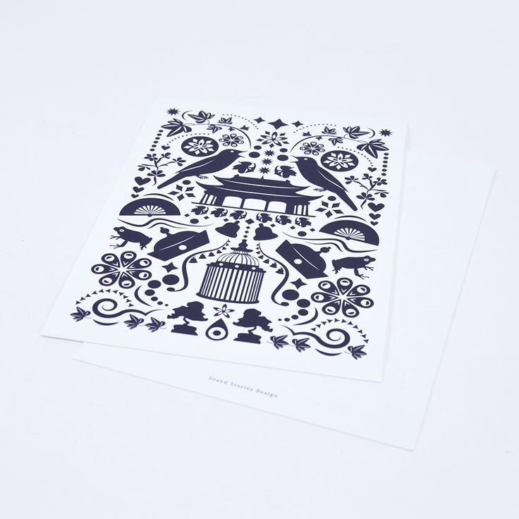 The Nightingale #grandstoriesdesign #illustration #stationery #paperlove #webshop #newwebshop #papershop #fairytale #card #print #paperdesign #pattern #hcanderson