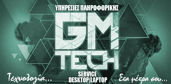 GM-TECH Επισκευές Laptop & Desktop Στους Αμπελόκηπους στην Α&thet - HOME
