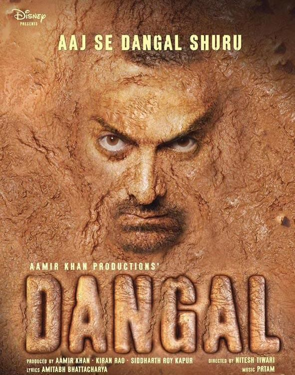 """""""Dangal"""" (Official Poster)  We all know Mr. Perfectionist always comes up with a unique marketing plan for his brilliant movies, starting with the first look poster itself – be it the Ghajini look or the PK nude poster. And now the much-awaited Aamir Khan starrer 'Dangal' has finally set sail – Mr. perfectionist took to Twitter to share the first look poster of 'Dangal'."""