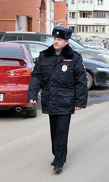 Куртка сотрудника полиции рф