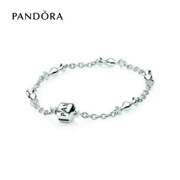 http://www.charmspandorasoldes.com/bracelets-pandora-pas-cher-pandora-five-station-capture-bracelet