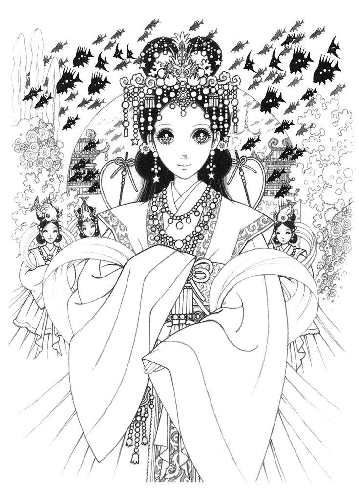 takahashi macoto coloring pages - photo#24