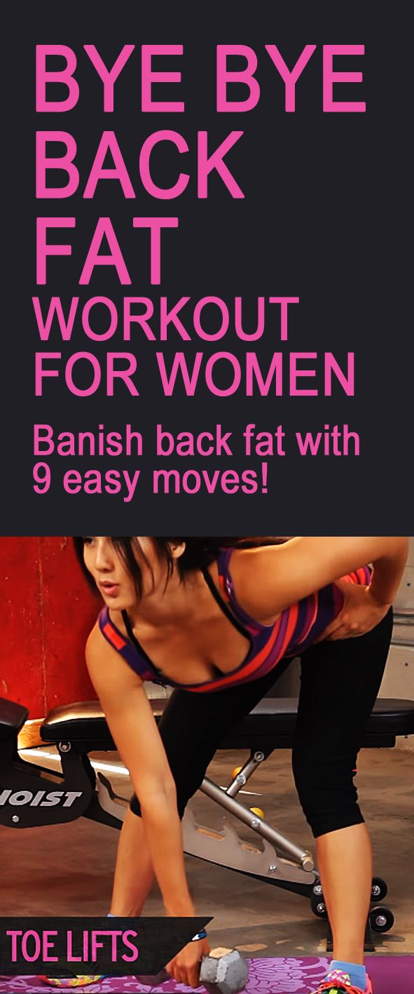 how to lose back fat women