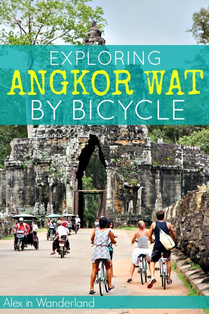 There are many ways to tour the temples of Angkor: by tuk-tuk, by moto, by air-conditioned coach, with a guide or without. During my 2009 trip to Angkor Wat, my Dad and I bought three-day passes and toured by tuk tuk. This being my second trip to the world-famous temples, I wanted to explore Angkor Wat by bicycle.