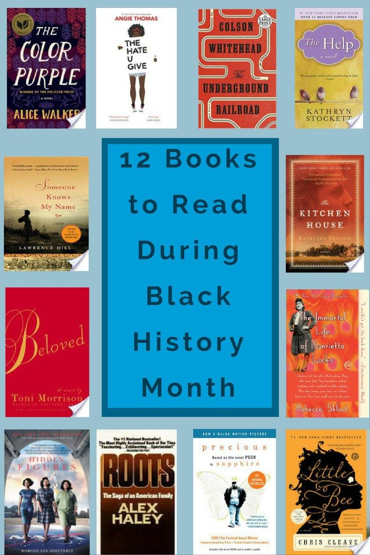 Black History Book List 2021 Edition 17 Powerful Novels Beyond The Bookends Black History Books Books By Black Authors Books To Read Nonfiction Books to read for black history month