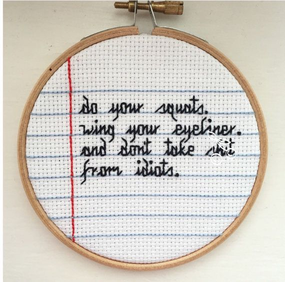 Fitness Gift - Motivational Art - Subversive Cross Stitch Quote Hoop - Modern Cross Stitch Swear Word - Do Your Squats, Wing Your Eyeliner