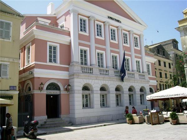 The Ionian Bank Museum, Corfu
