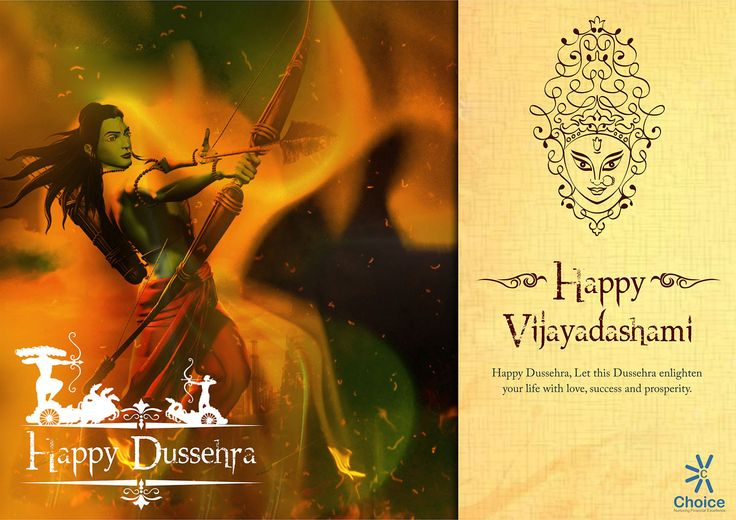 #ChoiceBroking Choice Family wishes you a Happy #Dussehra