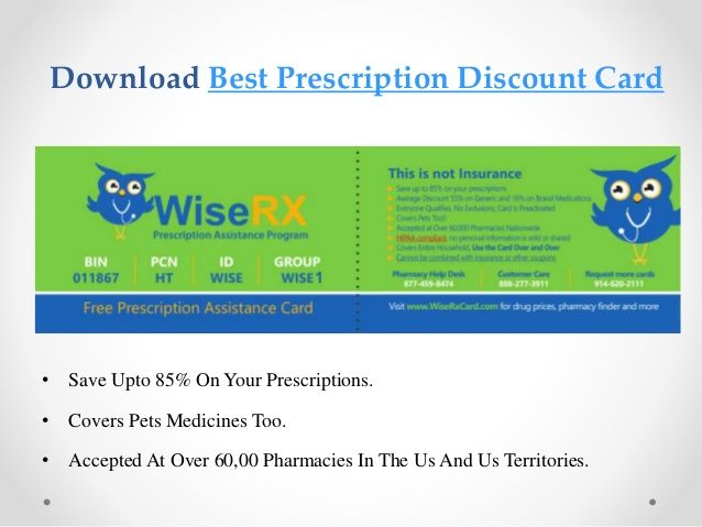 Download The Free Rx Discount Card Cards Animal Medicine