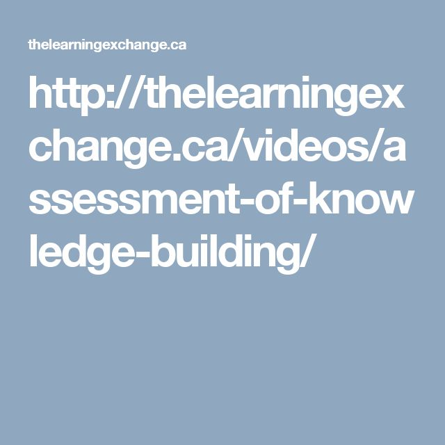ASSESSMENT: this is a knowledge building circle video of teachers talking about how to assess knowledge building! Most of them agreed that using grades and curriculum expectations to assess isn't the best way to go. The easiest way to assess knowledge building is to actually observe the amount of new knowledge being exchanged. Also, you might want to go over some skill-building from time to time to insure effective continuation of the process.