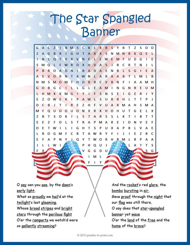 A word search puzzle to help students memorize the first verse of The Star Spangled Banner by Francis Scott Key. The verse is given with underlined vocabulary words which puzzlers must look for in the letter grid. They'll be having fun and learning the words at the same time.